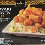 Signature Select Teriyaki Chicken